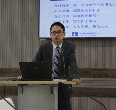 黄新伟给金亚太律师讲解办理刑事案件流程