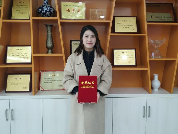 孙若男律师任职合肥律师网婚姻家庭委员会主任