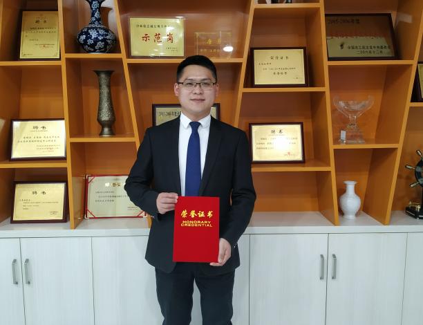 鲍磊律师担任合肥律师网知识产权法律委员主任